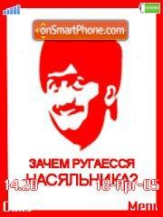 Nasha Russia es el tema de pantalla