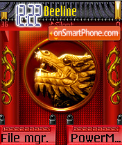 Golden Dragon theme screenshot