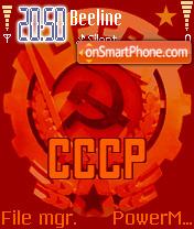 USSR es el tema de pantalla