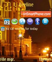 Odessa -moi gorod Tirles theme screenshot