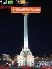 Kiev theme screenshot