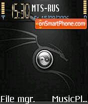 Dragon Ying Yang theme screenshot