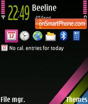 S60 Theme exclusive theme screenshot