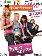 Ranetki es el tema de pantalla