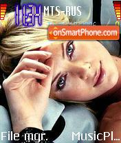 Charlize Theron 2 es el tema de pantalla