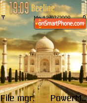 Taj mahal 03 es el tema de pantalla