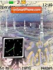 Islamic Swf Clock theme screenshot