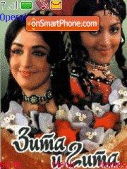 Seta aur Geeta theme screenshot