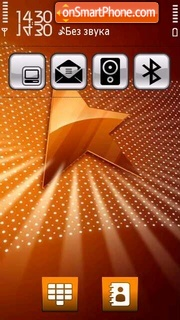 Star 01 es el tema de pantalla