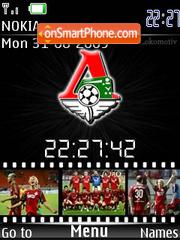 SWF FC Lokomotiv es el tema de pantalla