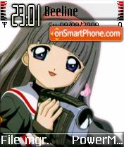 Daidouji theme screenshot