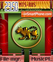 Tiger 01 theme screenshot