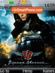 Chernaia molnia es el tema de pantalla