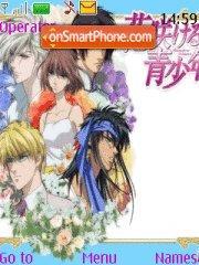 Hanasakeru Seishounen theme screenshot