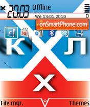 Khl es el tema de pantalla