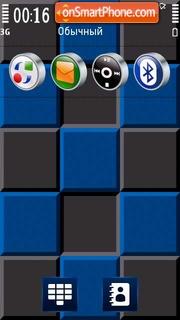 Section es el tema de pantalla