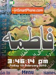 Fatimah SWF Name theme screenshot