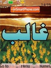 Ghalib Name es el tema de pantalla