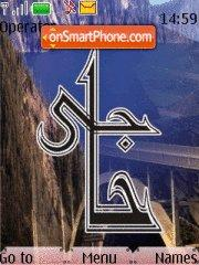 Haji Name es el tema de pantalla