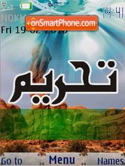Tehreem SWF Clock theme screenshot