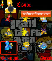 Gta Springfield 2 theme screenshot
