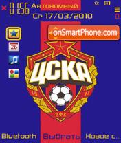 PFC CSKA theme screenshot