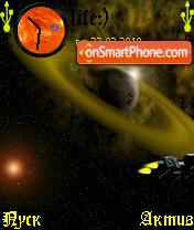 Kosmos es el tema de pantalla