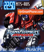 Transformers Armada theme screenshot