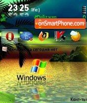 Xp Wind theme screenshot