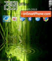 Vista ultimate theme screenshot