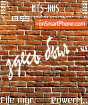 Wall es el tema de pantalla