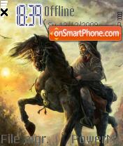 Sipahi es el tema de pantalla