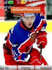 Ilya Kovalchuk theme screenshot