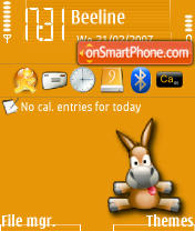 Emule Lovelysara theme screenshot