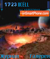 Nedra planet es el tema de pantalla