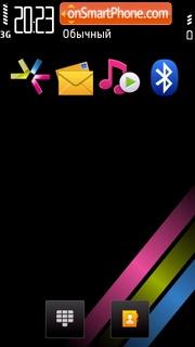Exclusive Theme S60 es el tema de pantalla