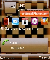 Chess Desk theme screenshot