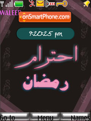 Ehtaram Ramadan SWF Clock theme screenshot