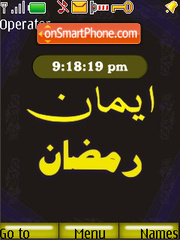 Emaan Ramadan SWF Clock theme screenshot