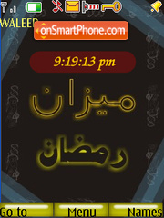 Meezan Ramadan SWF Clock theme screenshot