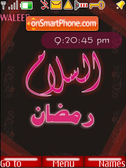 Salaam Ramadan SWF Clock theme screenshot