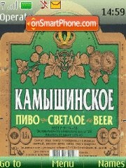 Kamyshinskoe pivo theme screenshot