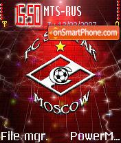 FC Spartak theme screenshot