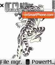 Tiger by Shawan es el tema de pantalla