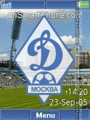 FC Dynamo Moscow C902 es el tema de pantalla
