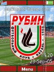 FC Rubin Yari es el tema de pantalla