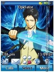 Yamamoto Takeshi es el tema de pantalla