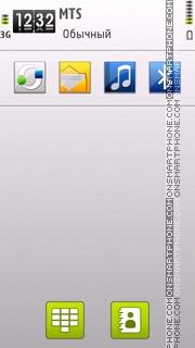 Ipaper White es el tema de pantalla
