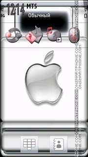 Apple 17 theme screenshot