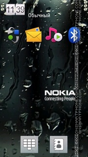 Nokia dark theme screenshot
